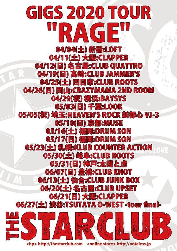 GIGS@岡山CRAZY MAMA 2ND ROOM