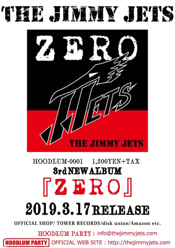 3rd NEW MINI ALBUM 「ZERO」
